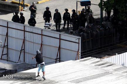 اعتصاب سراسری در ونزوئلا