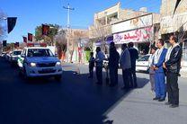 آغاز رژه خودرویی و موتوری نیروهای انتظامی در استان یزد