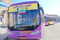 تور یک روزه با اتوبوس گردشگری در ارومیه راه اندازی شد