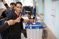 نتایج رسمی منتخبان شورای شهر خمینیشهر اعلام شد