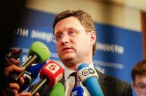 روسیه انتقال گاز به اروپا از طریق ترکیه را پیگیری می کند