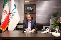 پیام تبریک مدیرعامل بانک دی به مناسبت دهمین سالگرد تاسیس بانک