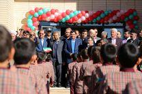 بهره برداری بزرگ ترین مرکز آموزشی فرهنگی دانشآموزی استان اصفهان