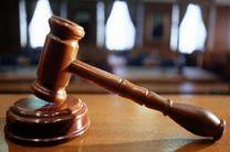 یادگیری 20 آیه قرآن و حدیث در باب حرمت انسان به عنوان مجازات جایگزین حبس