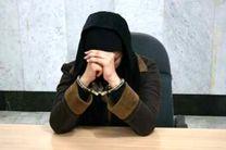 دستگیری کلاهبردار اینستاگرامی با شگرد فروش کالاهای آرایشی و بهداشتی در اصفهان