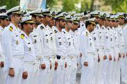 آزمون استخدامی نیروی دریایی ارتش در هرمزگان