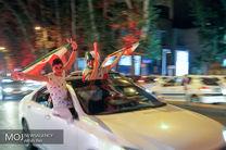 شادی مردم پس از صعود تیم ملی فوتبال به جام جهانی روسیه (2)