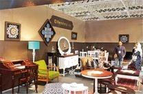 نمایشگاه لیزینگ و فروش اقساطی انواع کالا در اصفهان افتتاح شد