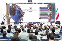 23 دی ماه سالروز اقتدار صنعت فولاد کشور است