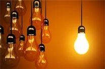 لامپهای مراکز عمومی امروز یک ساعت خاموش میشود