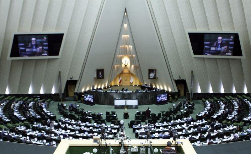 مجوز مجلس برای فروش اموال مازاد غیرمنقول وزارتخانههای تعاون و ارتباطات