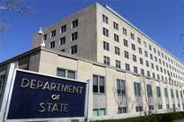 تردید آمریکا درباره انگیزههای عربستان و متحدانش در تحریم قطر