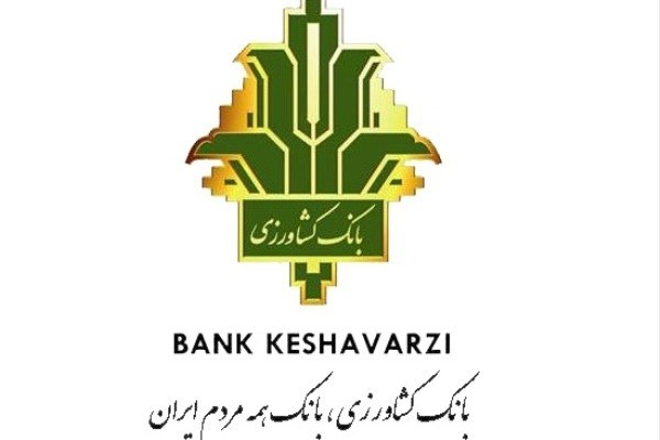 پرداخت بیش از 431 میلیارد ریال تسهیلات قرض الحسنه توسط بانک کشاورزی مدیریت تهران بزرگ