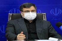 تسریع در احداث بیمارستان نفت ستاره خلیج فارس