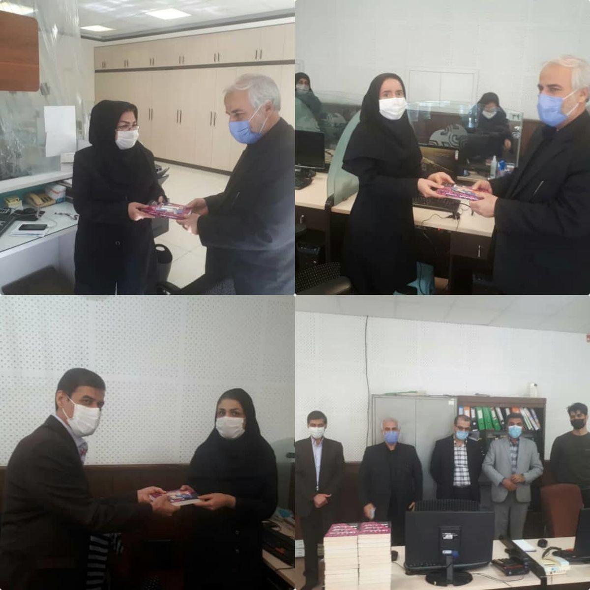 دیدار سرپرست مخابرات منطقه اصفهان با بانوان همکار