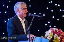 افشانی رئیس هیات امنای سازمان فرهنگی و هنری شد
