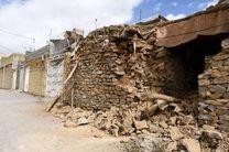 خسارت سیل به 900 واحد مسکونی در استان اصفهان