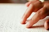 برپایی کارگاه نویسندگی رایگان برای نابینایان