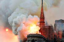 آتش سوزی کلیسای نوتردام مهار شد