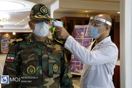 همایش مدافعان سلامت