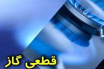 منطقه ۲۰ شهرداری تهران قطعی گاز دارد