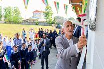 نواخته شدن زنگ «مهر و مقاومت» در مدارس منطقه آزاد انزلی