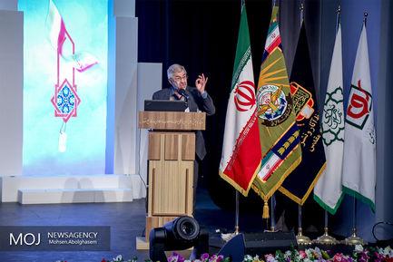 اختتامیه همایش بازنمایی گفتمان انقلاب اسلامی