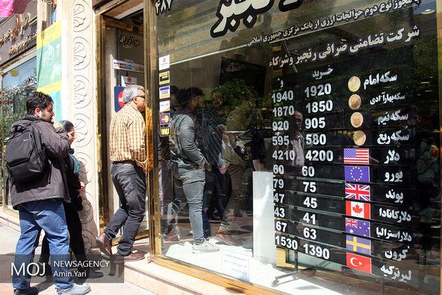 قیمت دلار تک نرخی 28 مرداد اعلام شد