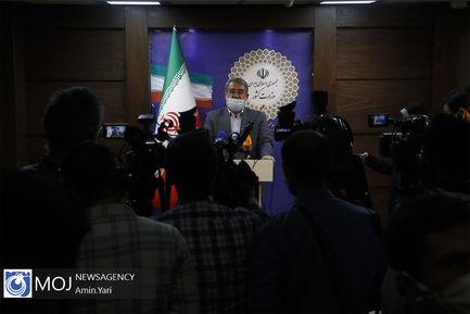 پنجاه و چهارمین جلسه ستاد اطلاع رسانی و تبلیغات اقتصادی کشور