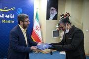 مهیار مهر آذر مدیر هماهنگی موسیقی و سرود صدای رسانه ملی شد/تاکید بر پالایش موسیقی رادیو