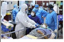 بستری شدن 15 بیمار جدید کرونایی در منطقه کاشان / 22 بیمار در آی سیو