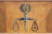 ایجاد معاونت ویژه مبارزه با مواد مخدر در قوه قضائیه