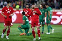 ستاره تیم ملی آماده دیدار با عراق شد