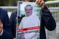"""تایید مرگ """"جمال خاشقجی""""/صدور  دستور قتل او از بالاترین مقام پادشاهی عربستان"""