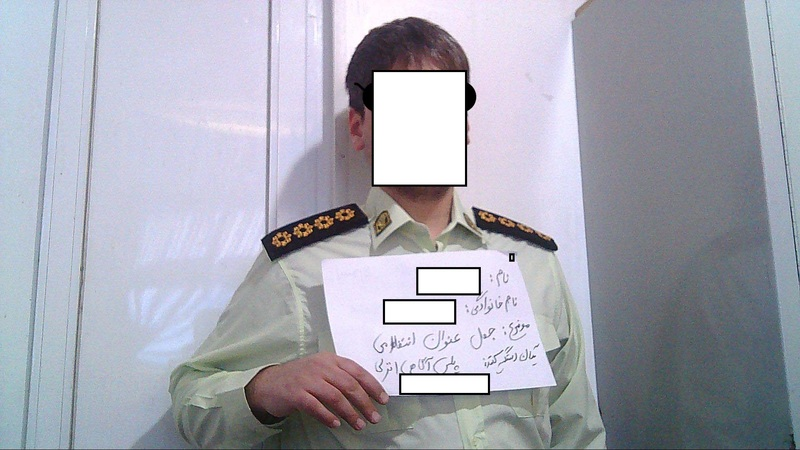 دستگیری پلیس قلابی در بندرانزلی
