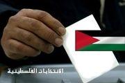 جنبش حماس آماده کمک به موفقیت انتخابات است