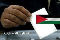 اجازه مداخله اسرائیل در انتخابات فلسطین را نمی دهیم