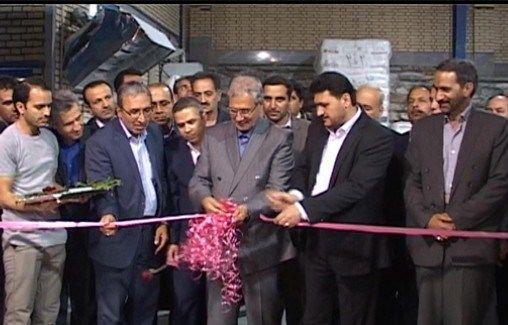 کارخانه تولید چسب حرارتی کشور در خوانسار به بهره برداری رسید