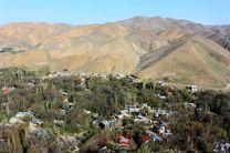 افتتاح مرکز ویژه گردشگری سلامت در البرز در ابتدای سال 99