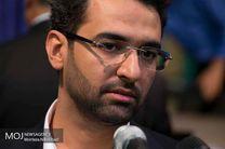 پیام وزیر ارتباطات در مورد اربعین و تعاملات فرهنگی میان مسلمانان