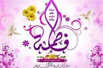 روز تولد حضرت فاطمه (س) پرافتخارترین روز برای نامگذاری روز زن است
