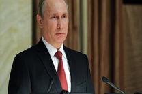 پوتین: هدف ما در سوریه تقویت دولت دمشق و مبارزه با تروریسم است