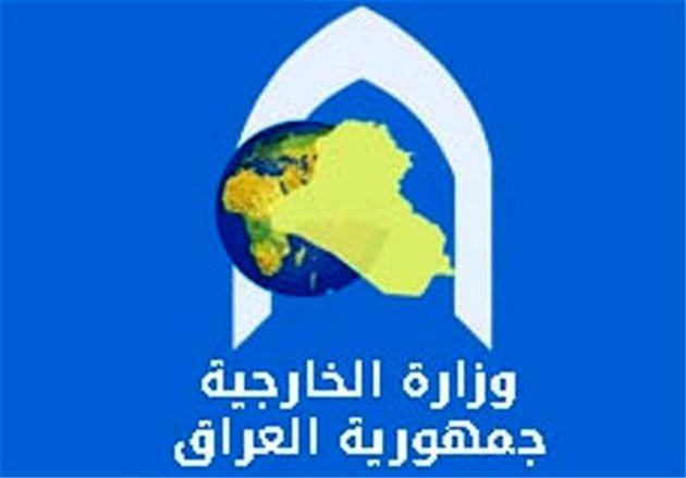 بغداد خواهان بسته شدن تمامی گذرگاه های ایران و ترکیه با اقلیم کردستان عراق شد