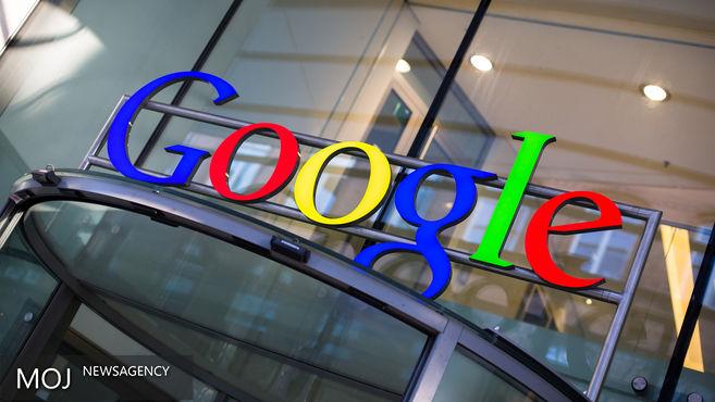 گوگل سیستم عامل جدید موبایل منتشر می کند