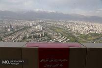 کیفیت هوای تهران ۲۳ تیر ۹۹/ شاخص کیفیت هوا به ۷۷ رسید