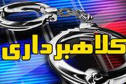 دستگیری کلاهبردار ۱۲ میلیاردی خانه های تعاونی مسکن
