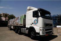 محموله کمک های بشردوستانه هلال احمر برای مسلمانان میانمار سه شنبه  ارسال می شود