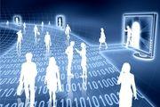مشترکان اینترنت پرسرعت ۱۹۵ را بشناسند