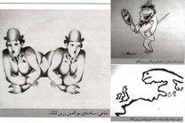 نمایش ۶ فیلم از «پدر انیمیشن ایران» در موزه هنرهای معاصر تهران