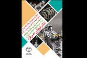 تئاتر خیابانی «سرباز» مقابل سر در اصلی دانشگاه تهران اجرا شد